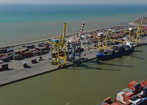 Project Appraisal of Seven Italian Port Projects